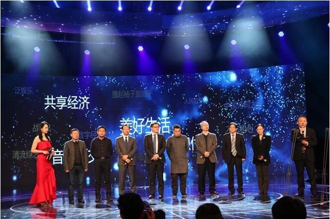 Representatives from hosting universities