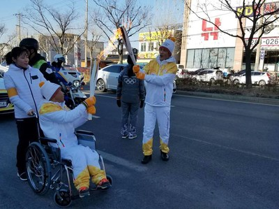 A Special Torch Bearer Makes Debut at the PyeongChang Winter Olympics