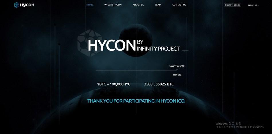 Website of HYCON (https://hycon.io/)