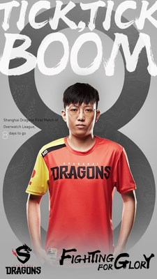 Only Eight Days Away from Shanghai Dragons' First Official Match of the Overwatch League™!