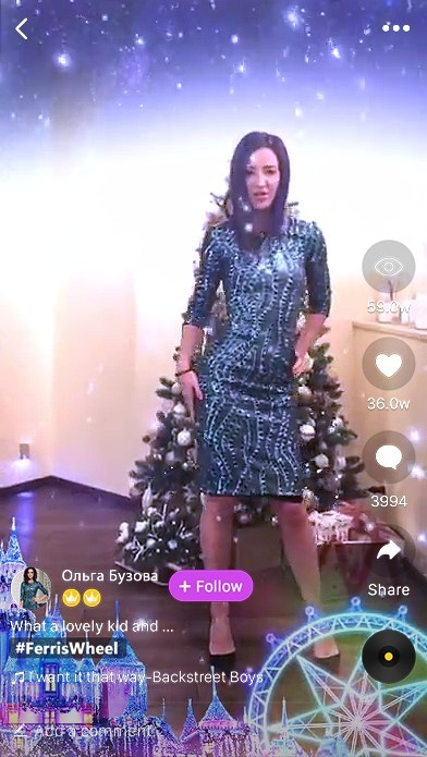 Ольга Бузова gave her greetings via a short video made by LIKE App