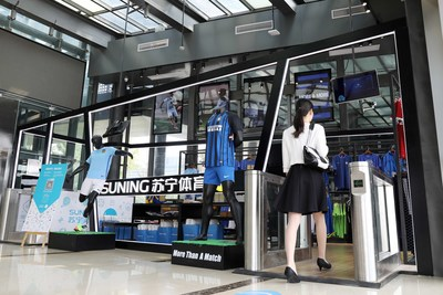 First Suning Biu Store opened in Nanjing of China, mainly selling sports goods