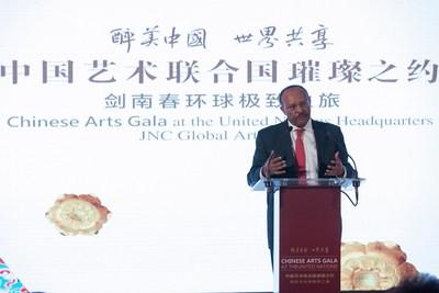 Jiannanchun launched a worldwide tour at UN headquarters on December 11, 2017.