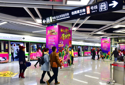 Nanning Opens Metro Line 2
