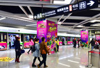 Nanning Opens Metro Line 2 (PRNewsfoto/The News Bureau of Nanning Muni)