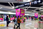 China-ASEAN Exposition Host City Nanning Opens Metro Line 2