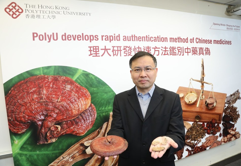 PolyU's research team led by Dr Yao Zhongping, Associate Professor of the Department of Applied Biology and Chemical Technology, has developed a new method for rapid authentication of Chinese herbal medicines, including Lingzhi and Tianma. (PRNewsfoto/The Hong Kong Polytechnic Univer)