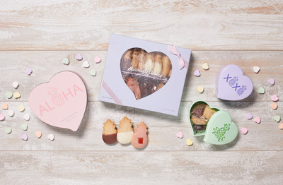 Valentine's Day 2018 products