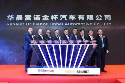 "Brilliance Auto joins hands with Renault to explore international market along ""Belt and Road"""