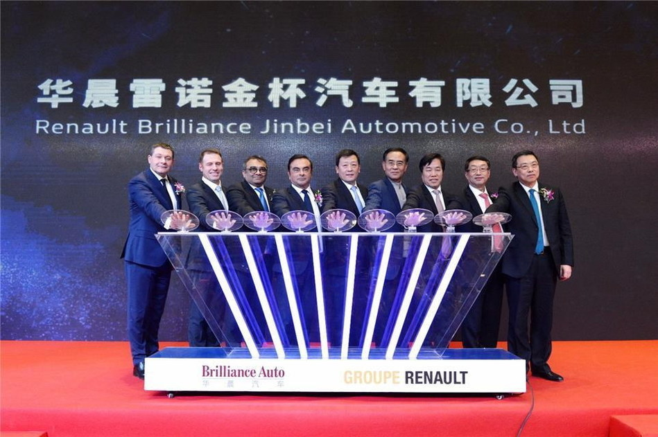 """Brilliance Auto joins hands with Renault to explore international market along """"Belt and Road"""""""
