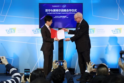 Suning and Intel announced the strategic cooperation related to Smart Retail at CES 2018