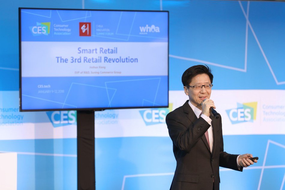 Joshua Xiang, EVP of R&D of Suning Commerce and GM of Suning Global Research, introduced the Smart Retail of Suning at the 'Created in China' forum