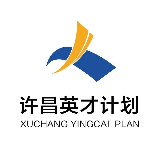 Xuchang Yingcai Plan