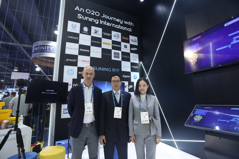International Sourcing Team of Suning attends CES2018