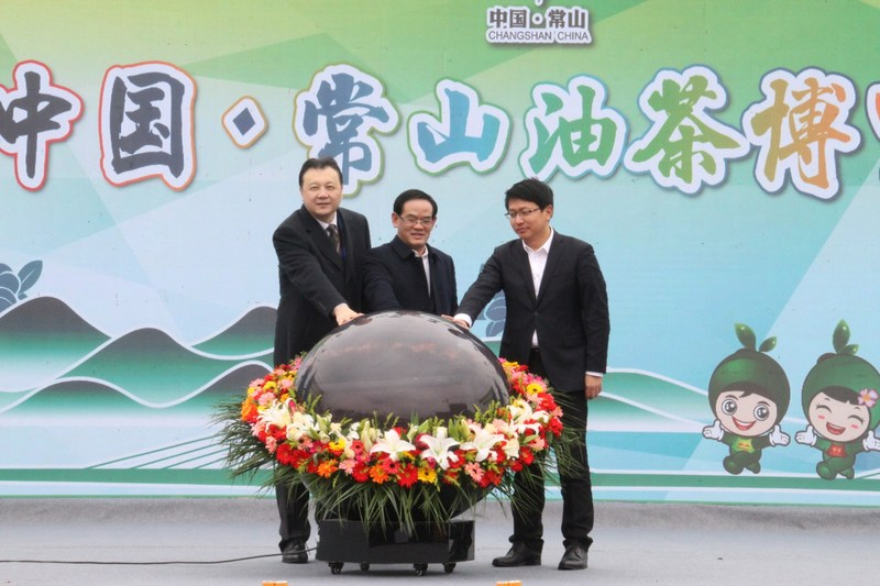 Xinhua-Changshan camellia oil price index officially launched (PRNewsfoto/CEIS)