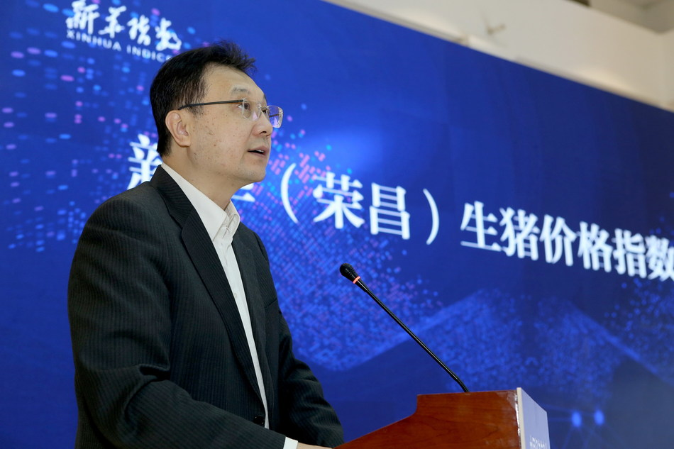 Vice president of the CEIS Su Huizhi addresses the conference (PRNewsfoto/CEIS)