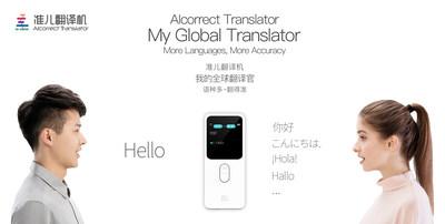 AI star from China: AIcorrect Translator rocking at CES