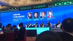 Tiens Group Chairman Li Jinyuan Attended the Fifth China Small and Medium Enterprise Global Development Forum