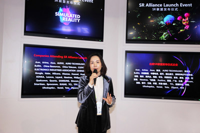 KDX's CEO Ms. Xu Shu Makes a Speech