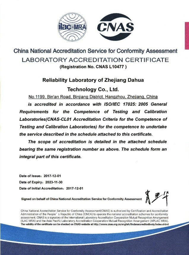 Dahua Technology's CNAS Certification