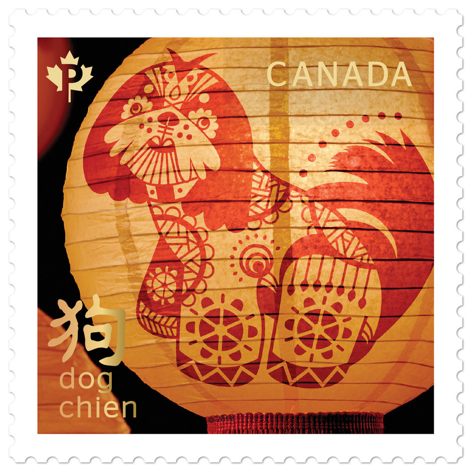 Domestic stamp (CNW Group/Canada Post)