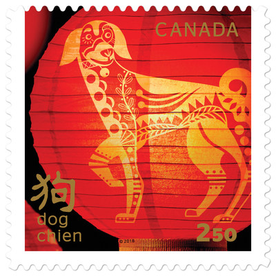 International stamp (CNW Group/Canada Post)
