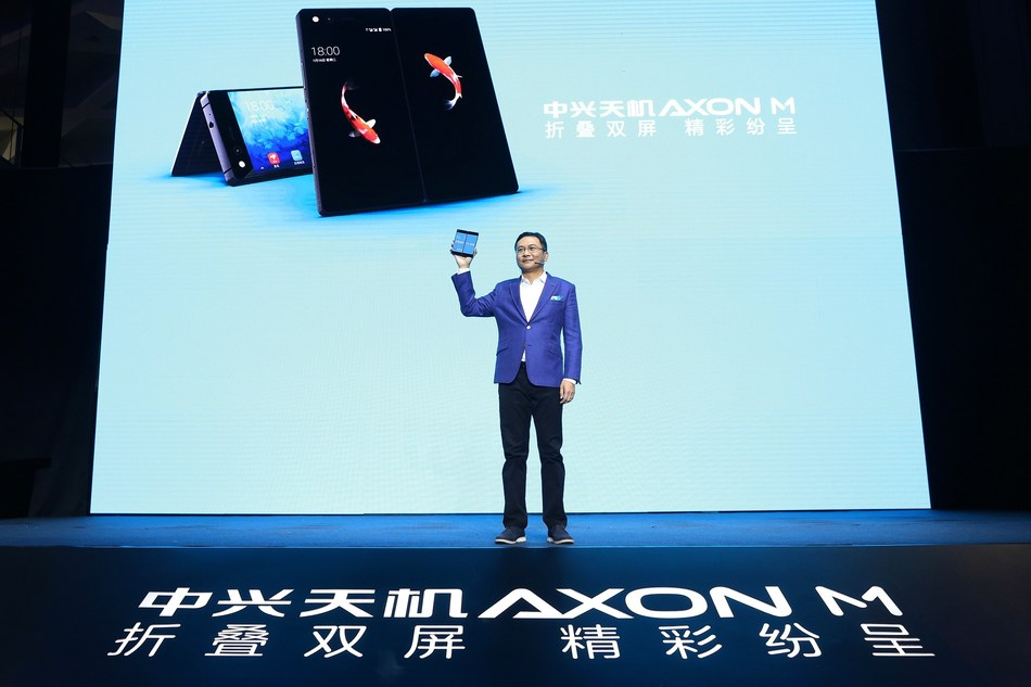 CEO of ZTE Mobile Devices (PRNewsfoto/ZTE)