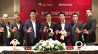 Royole and JD.COM Signed a Strategic Partnership Agreement at CES in Las Vegas
