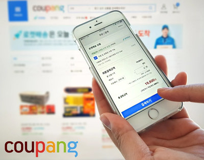 Coupang launches OneTouch Payment, the first mobile checkout in Korea done with a single touch