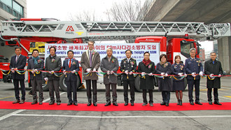 The Seoul Metropolitan Fire and Disaster Management Headquarters in South Korea is the first fire department in Asia Pacific to receive a Magirus M68L turntable ladder. The highest turntable ladder in the world entered service on January 17, 2018 during a formal ceremony with more than 100 guests at the Songpa District fire station. Solemn commissioning of the M68L in Seoul. (PRNewsfoto/Magirus GmbH)
