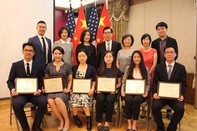 前排:2017年奖学金获得者;第二排:2015年奖学金获得者、美国国泰银行官员和中国学生会代表