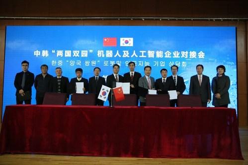 Representatives from HRG Robotics and GJG sign Memorandum of Understanding for further cooperation