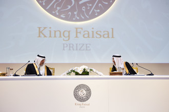 His Royal Highness Prince Khalid Al-Faisal, Chairman of King Faisal Prize Board, Abdulaziz Alsebail, General Secretary of the King Faisal Prize (PRNewsfoto/King Faisal Prize)