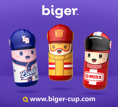 Biger - The world's coolest brand of children's vacuum bottle.