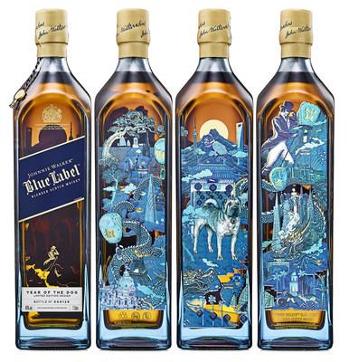 尊尼获加已推出尊尼获加蓝牌狗年限量版酒瓶,庆贺农历新年