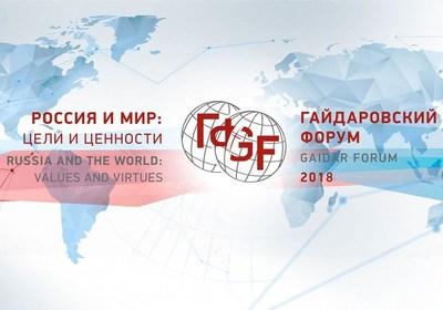 Gaidar Forum – 2018 Logo (PRNewsfoto/Gaidar Forum)