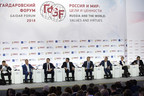 Day Two of 'Russian Davos' - 2018 Gaidar Forum in RANEPA (Moscow): Summing up
