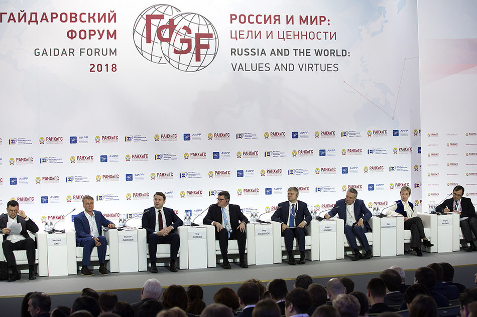 Guests of Gaidar forum-2018 in RANEPA (PRNewsfoto/Gaidar Forum)
