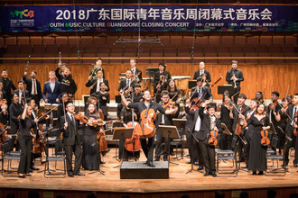Youth Music Culture Guangdong Musicians Rise to the Challenge of a Beethoven Marathon