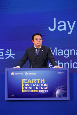 Jay Wei speaks at the inaugural Earth Civilization Conference