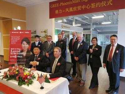 Gree-Phoenix Mart Signing Ceremony