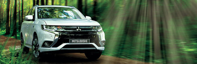 Chicago-area drivers can now find the all-new 2018 Mitsubishi Outlander PHEV at Continental Mitsubishi.