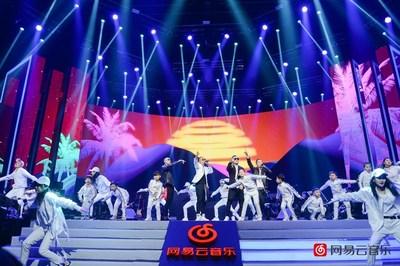 2017 NetEase Cloud Music Original Artists Ceremony