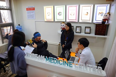 The Only Korean Medicine Center at the Olympic Winter Games PyeongChang 2018 Provides Korean Medicine Treatments to Help Keep Members of the Press Delegations in Good Health