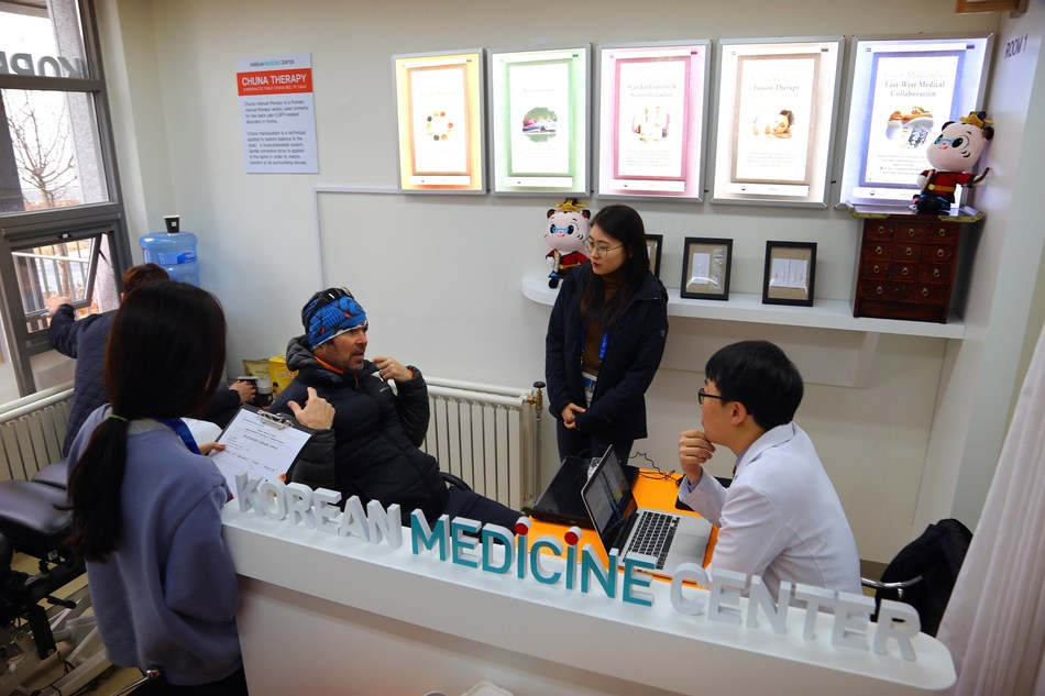 Korean Medicine Center - Consulting & Treatment Program