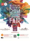 41st CIFF Guangzhou: understand, decipher, offer