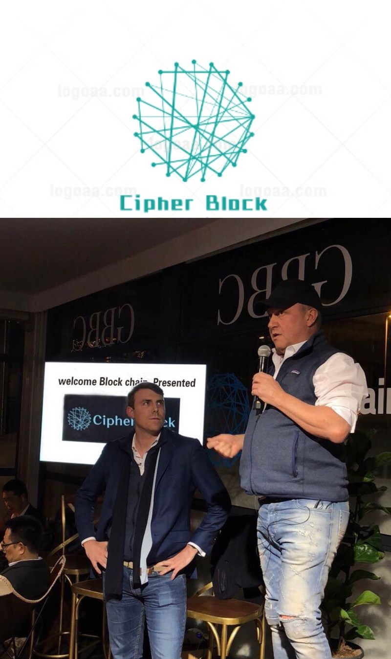 First from the right Cipher Block(CBK) founder Win Fred