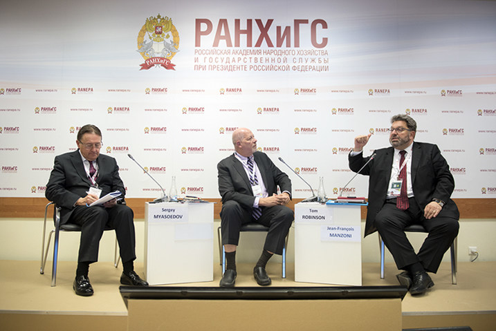 Business education one of the highlights of «Russian Davos» - Ninth Gaidar Forum in RANEPA (PRNewsfoto/Gaidar Forum)