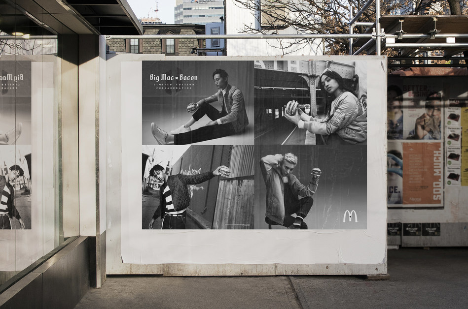 "McDonald's Canada celebrates the return of Big Mac® Bacon for a limited time with street-style inspired ""teaser"" ads across the country, kicking off a year-long celebration of the Big Mac's 50th anniversary. (CNW Group/McDonald's Canada)"