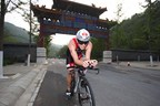 2018 Beijing International Triathlon Opens Registration on February 1